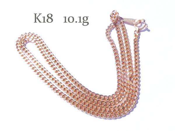 c-5☆K18 喜平 キヘイチェーン ネックレス 約45cm/10.1g
