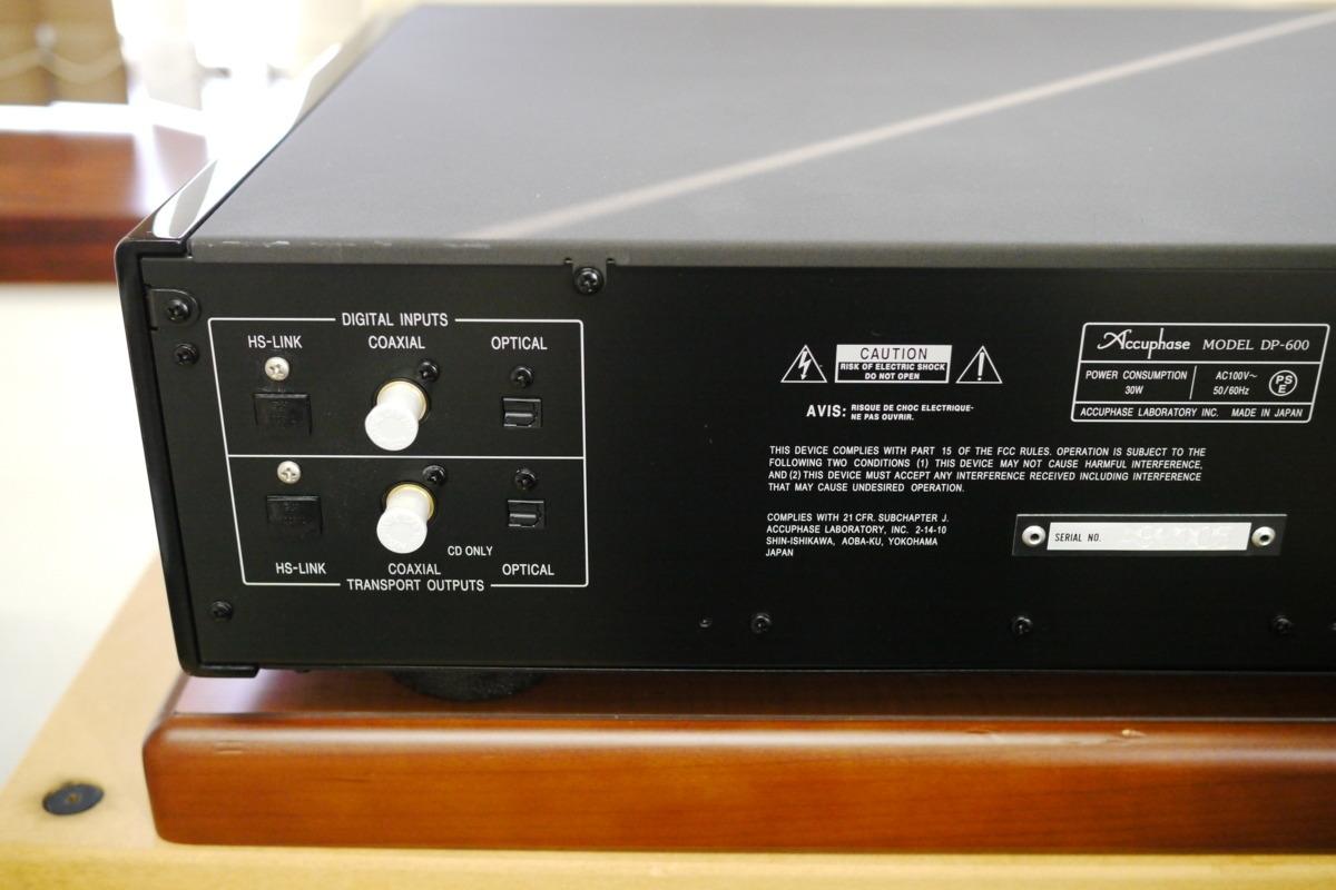 在庫処分 Accuphase DP-600 CDプレーヤー アキュフェーズ_画像8
