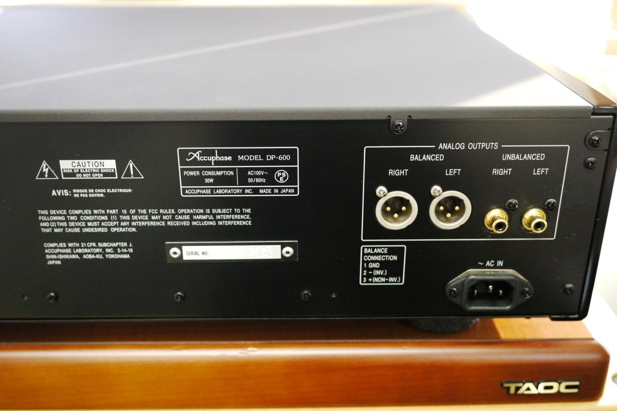 在庫処分 Accuphase DP-600 CDプレーヤー アキュフェーズ_画像9