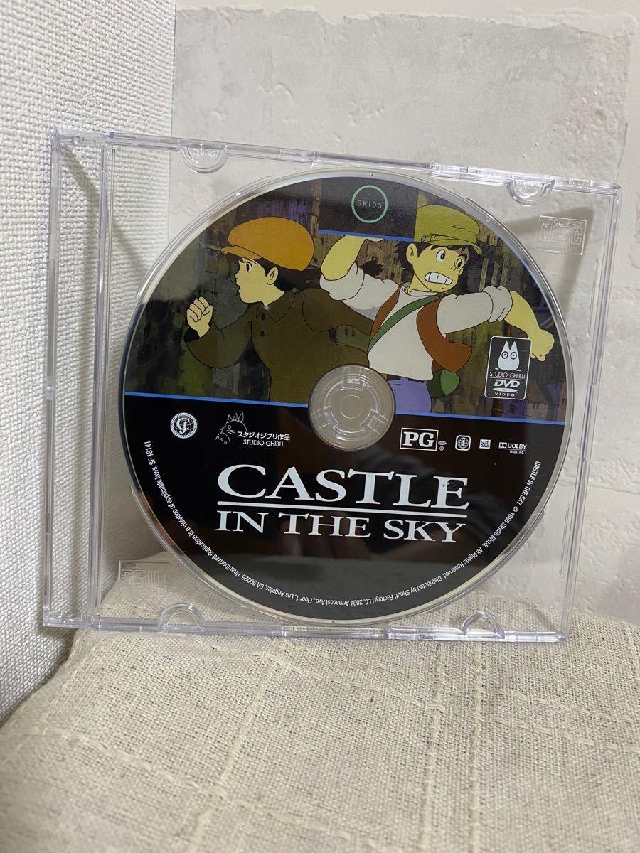 北米版DVD 天空の城ラピュタ