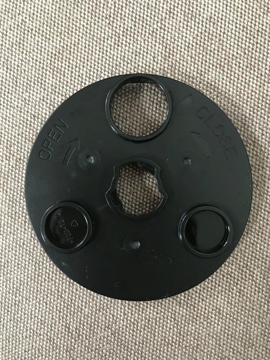 バリスタ 部品 パーツ PM9630 9631