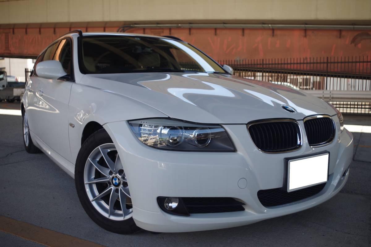 極美車 H23年BMW 3シリーズ 320iツーリング ハイラインパッケージ【車検R4年/8月】純