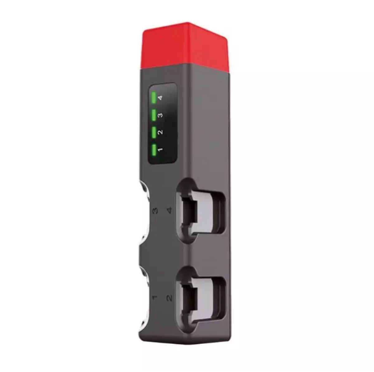 4本同時充電  Switch スイッチ ジョイコン Joy-Con 充電器