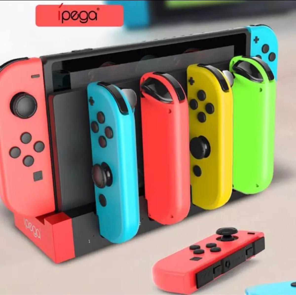 4本同時充電  Switch スイッチ ジョイコン Joy-Con 充電器 充電スタンド 任天堂 任天堂スイッチ