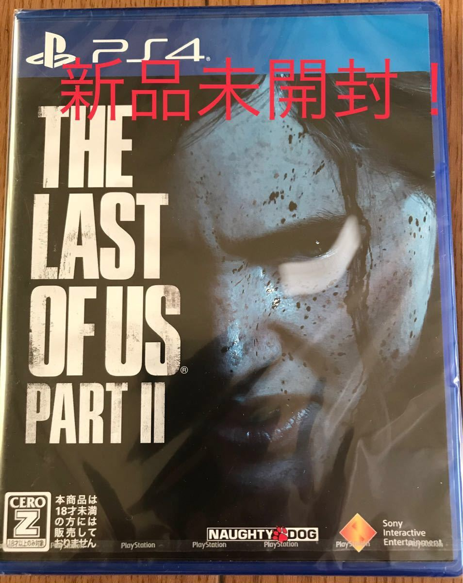 "PlayStation4 ソフト ""The last of us Part2""定価7590円"