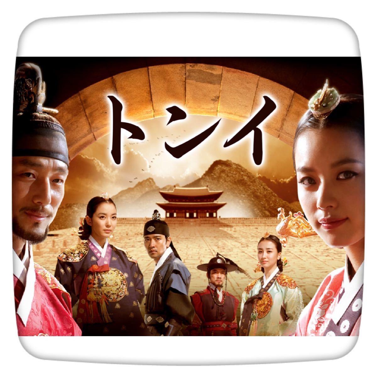 【トンイ】Blu-ray 韓国ドラマ 韓流