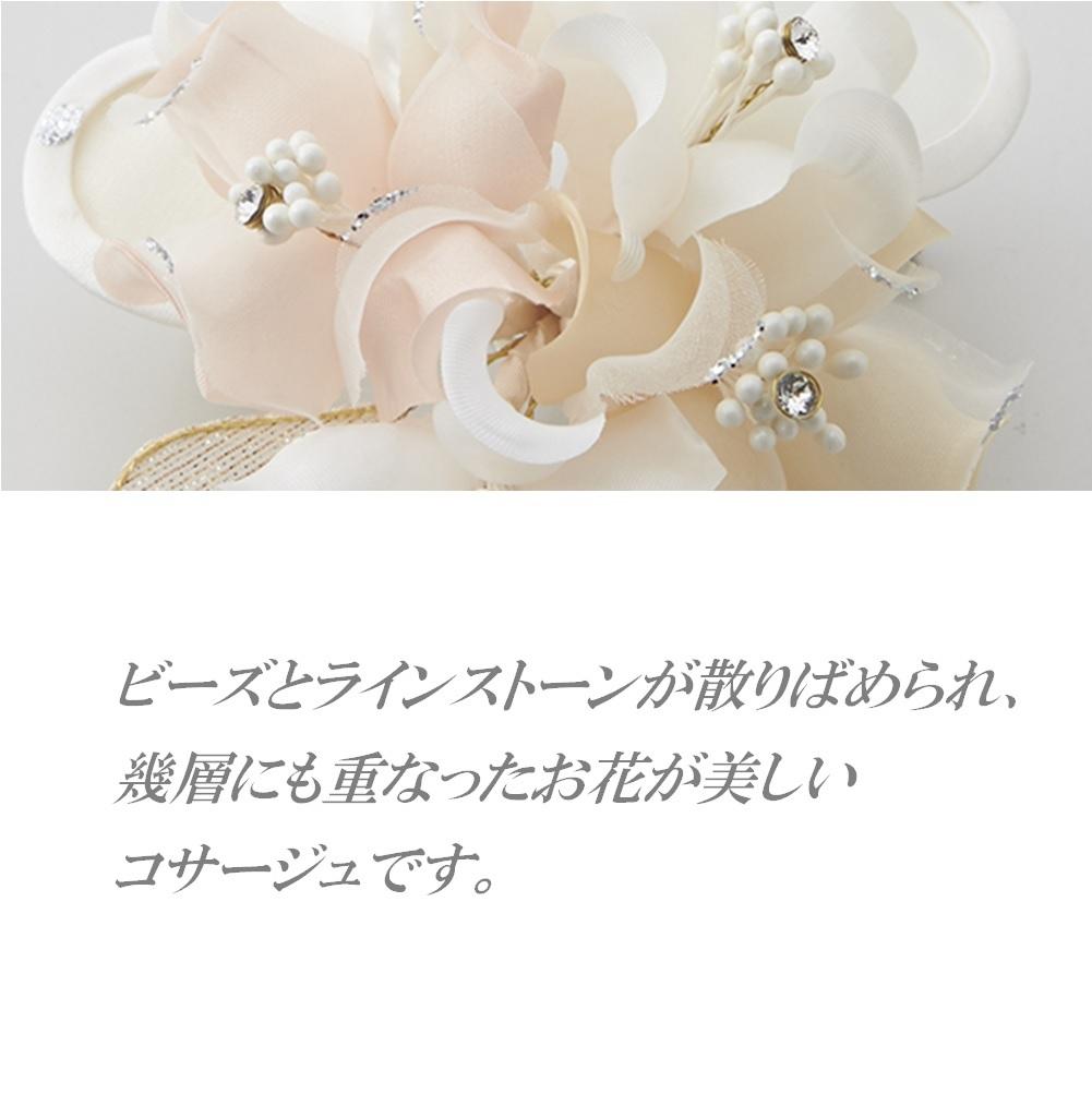 日本製 コサージュ 卒業式 入学式 入園式 結婚式 ブローチ お花 立体 フラワー ストーン ビーズ使い フォーマル 301-94_画像2
