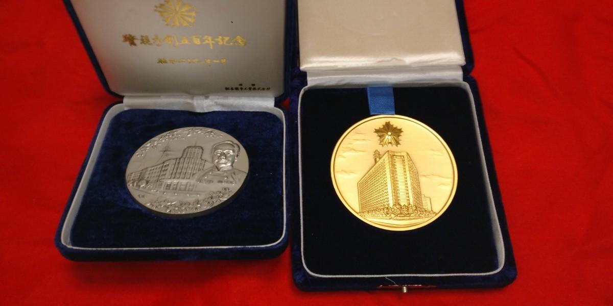 記念メダル 記念品 警察庁創立100年記念コイン