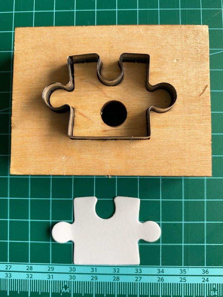 パズル型 抜き型 レザークラフト 02