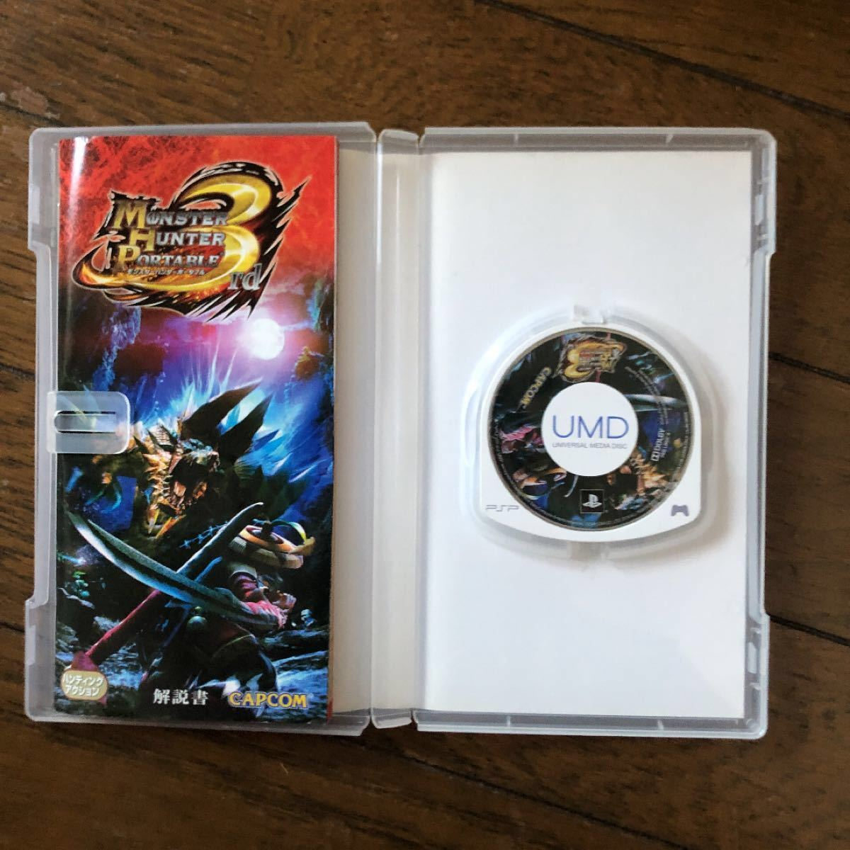 【PSP】 モンスターハンター ポータブル 3rd [PSP the best]ソフト4本セット