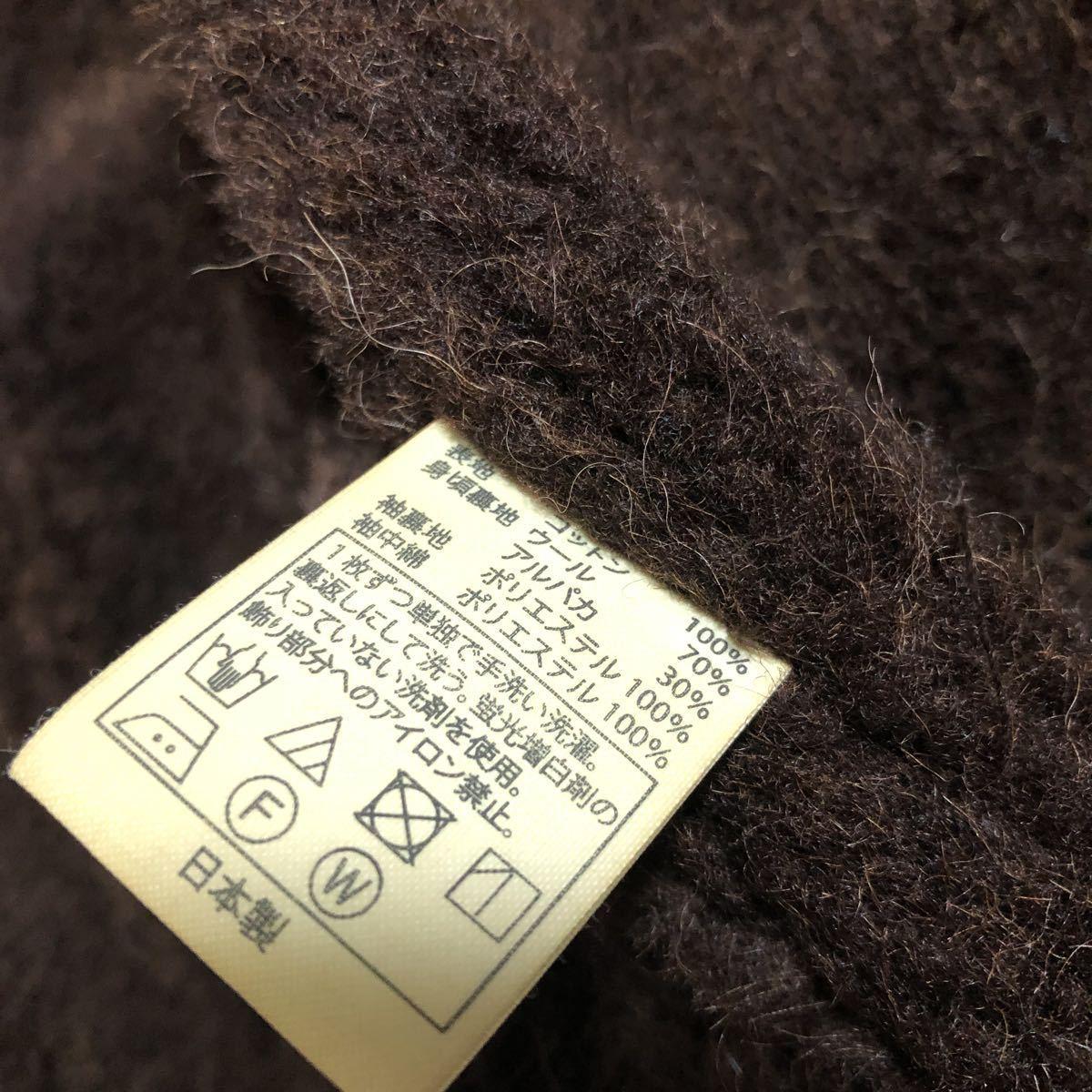 COOTIE デッキジャケット L/検 クーティー バズリクソンズ リアルマッコイズ N-1_画像8