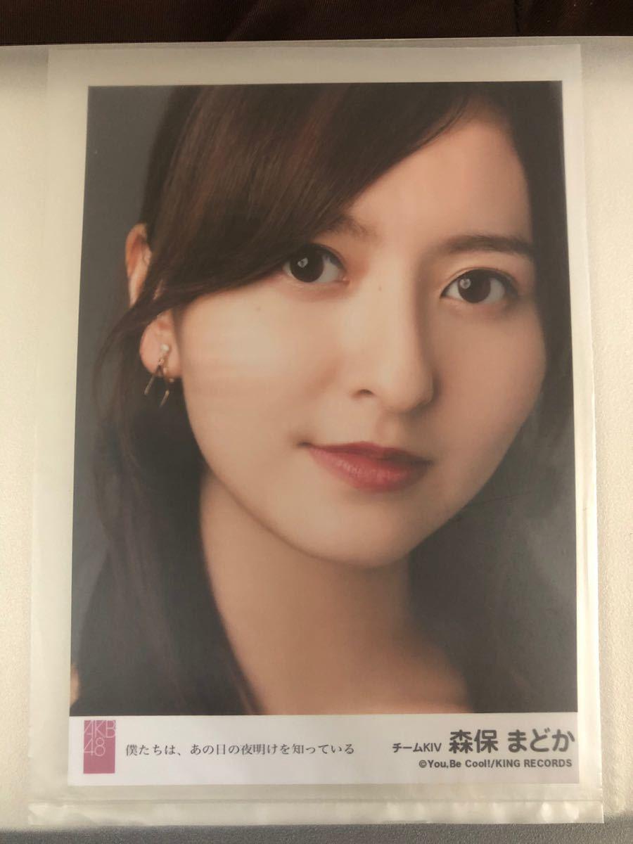 AKB48グループ アルバム購入特典 森保まどか HKT48 生写真