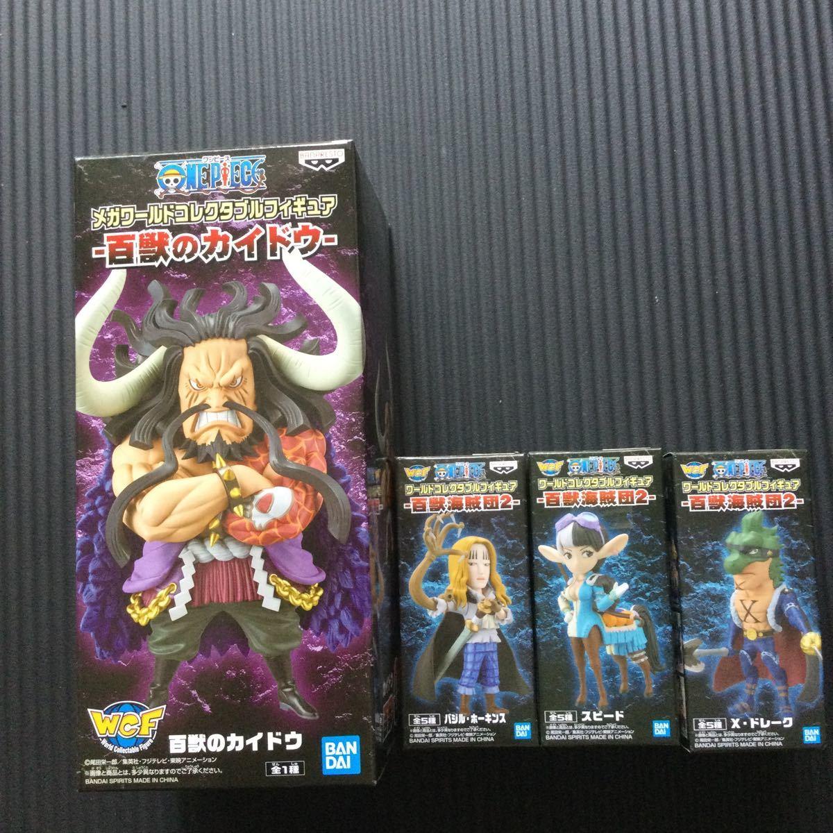 ワンピースワールドコレクタブルフィギュア百獣海賊団2と百獣カイドウ