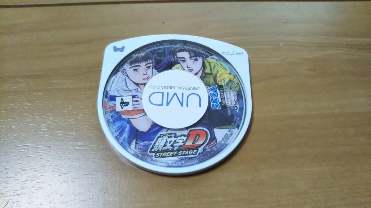 PSP ソフト 頭文字D STREET STAGE イニシャルD 動作確認済 ソフトのみ