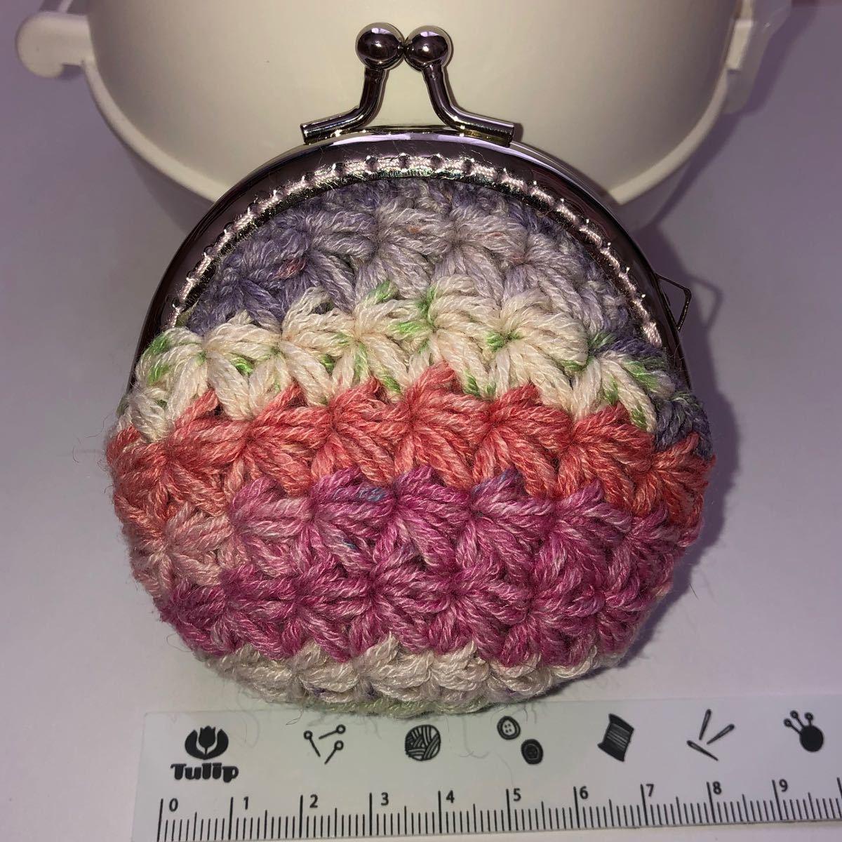 がま口ポーチ opalコットン毛糸 リフ編み お花柄 ハンドメイド  ミニポーチ