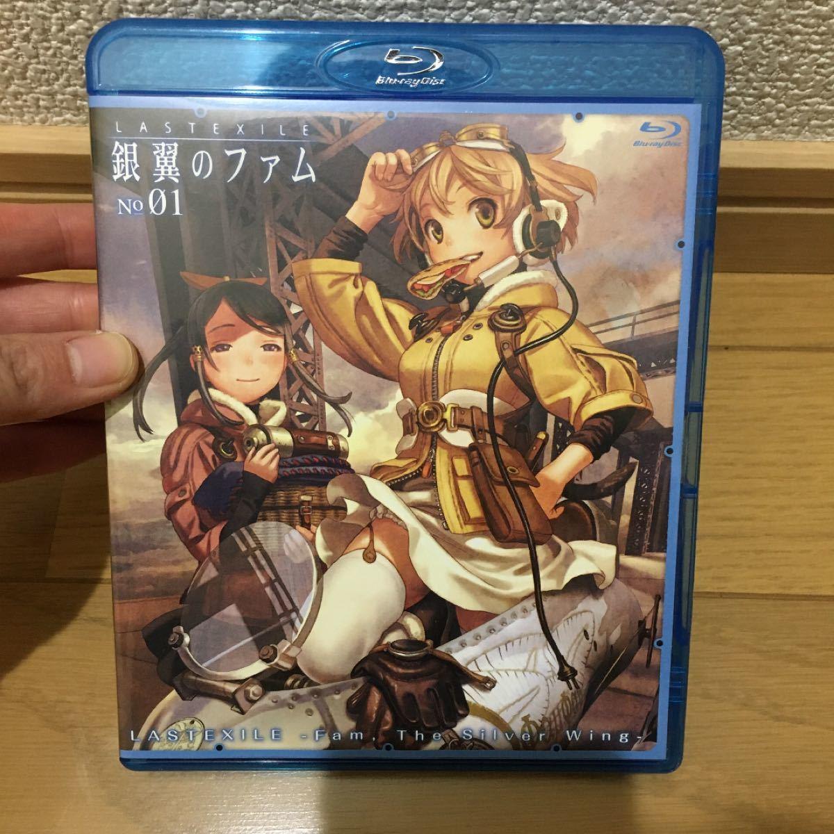 Blu-ray    ラストエグザイル 銀翼のファムNo.01
