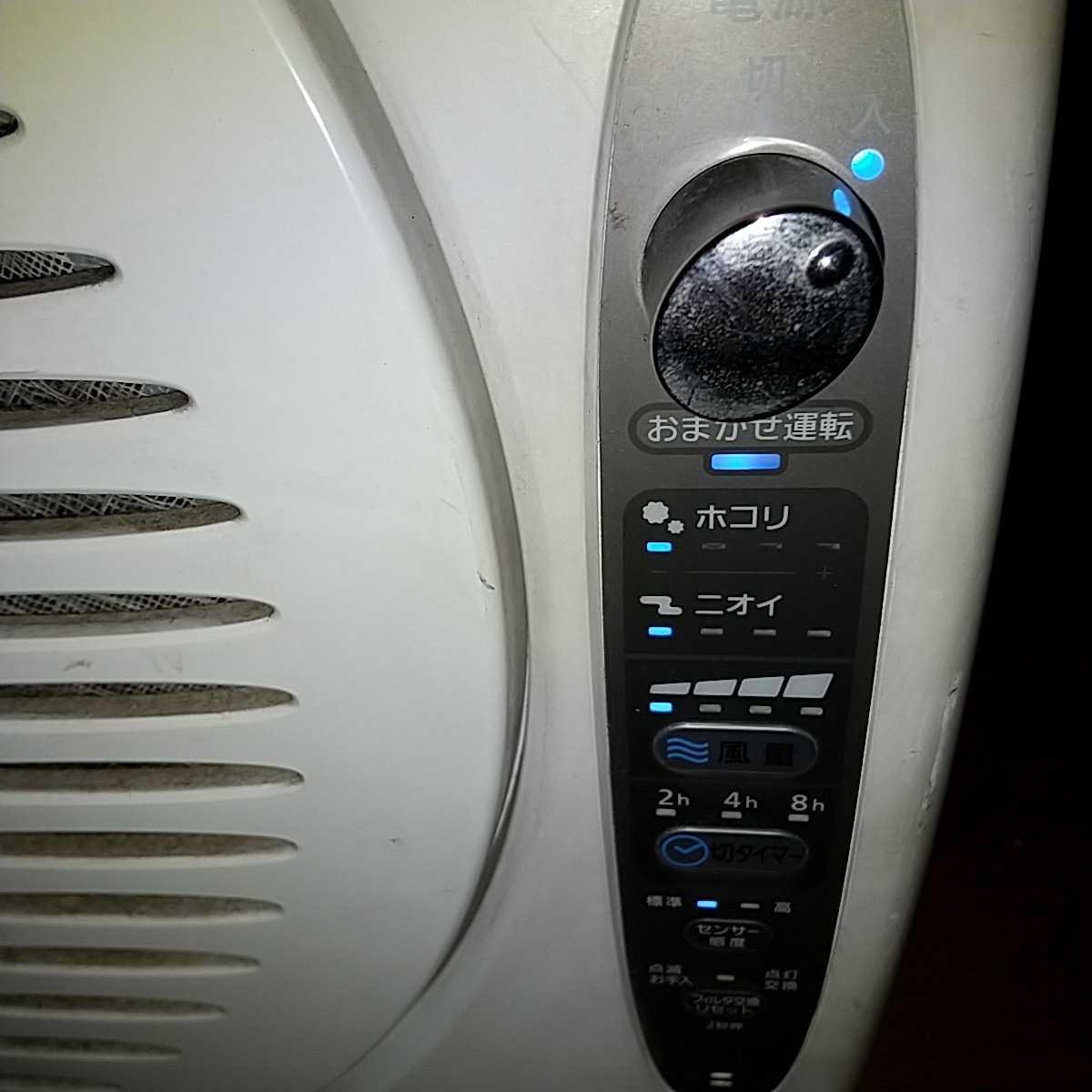新品 ロータリー空気清浄機 交換用 ロータリーフィルター タッパーウェア 抗ウィルス加工 カンキョー_画像5