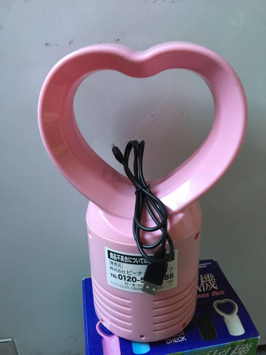 1円即決!新品 卓上 羽なし扇風機 ハート型 ピンク USB_画像2