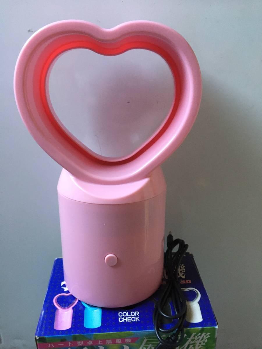1円即決!新品 卓上 羽なし扇風機 ハート型 ピンク USB_画像4