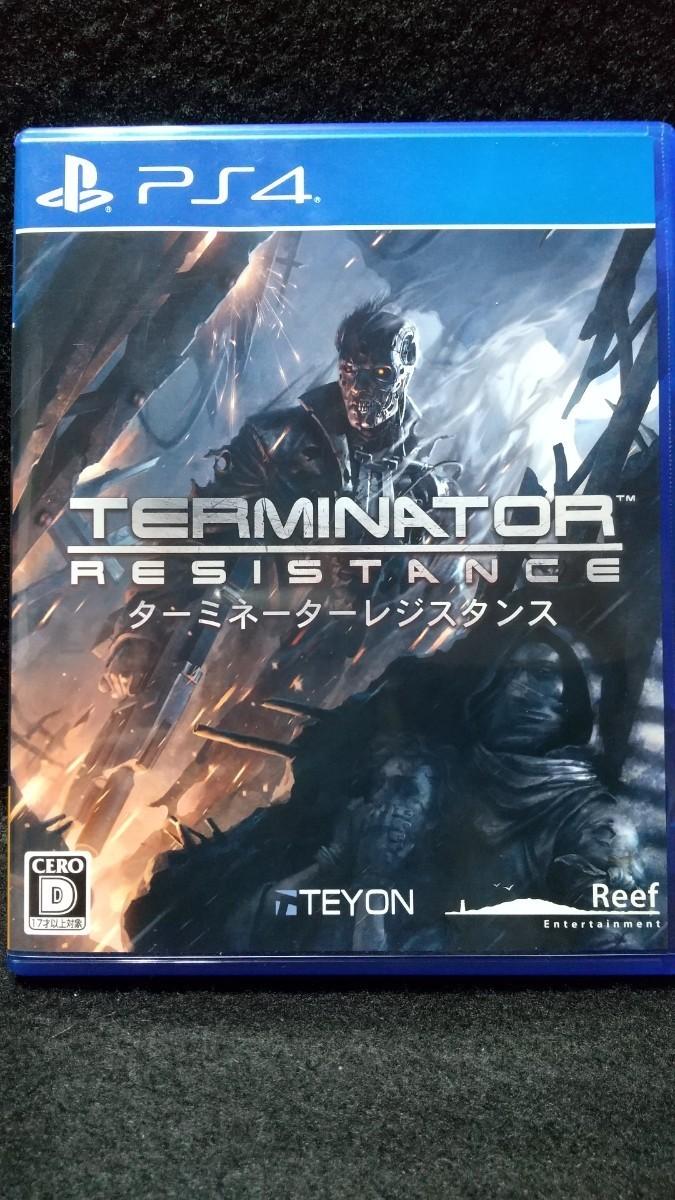 PS4ソフト/ターミネーターレジスタンス