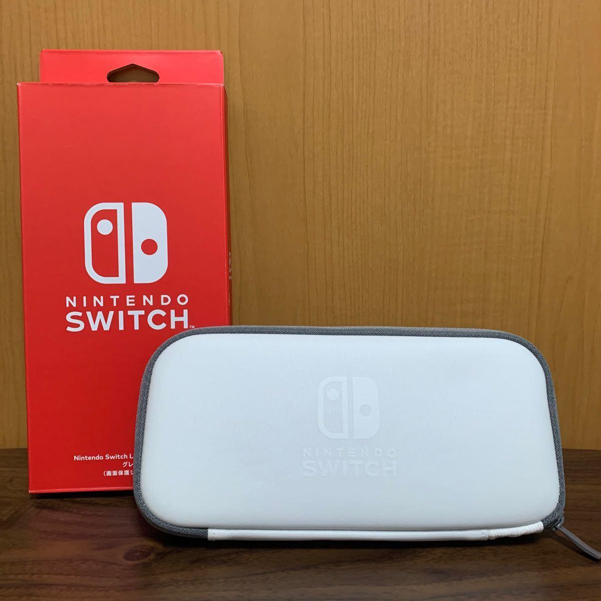 ニンテンドー スイッチ Switch Lite 純正 キャリングケース グレー