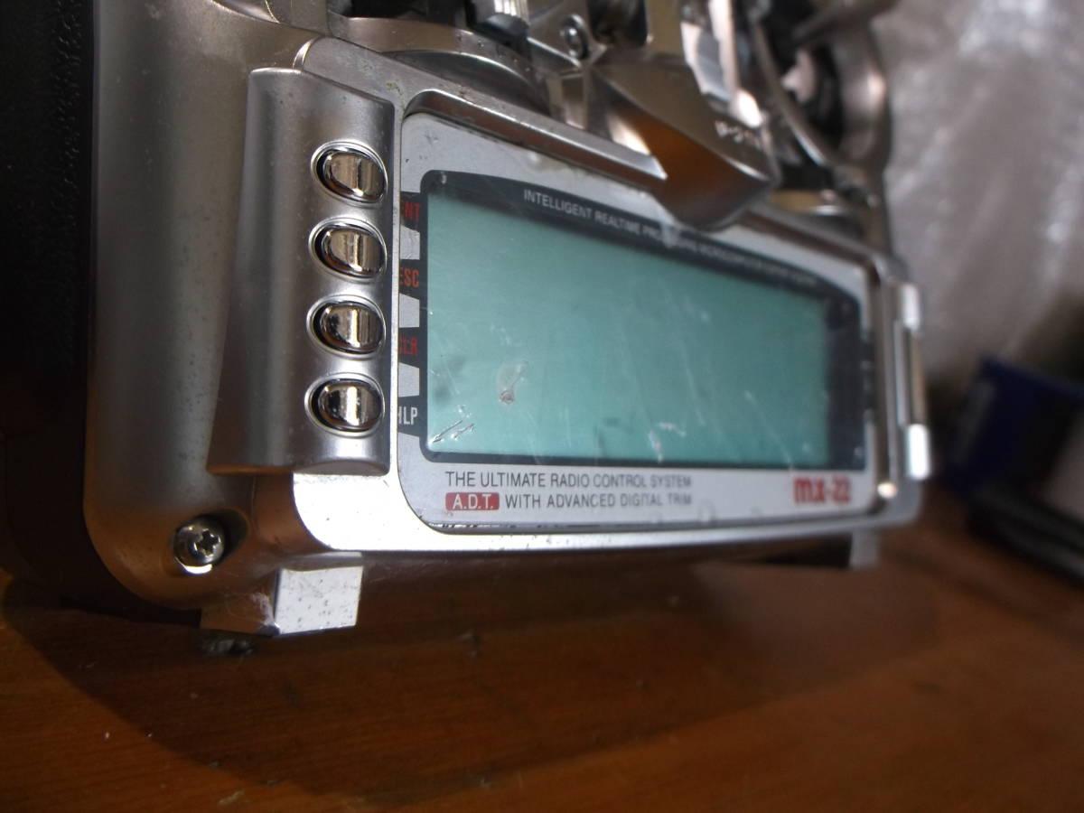 JR プロポ mx-22 送信機 未使用 訳有り 送信機H12_画像4