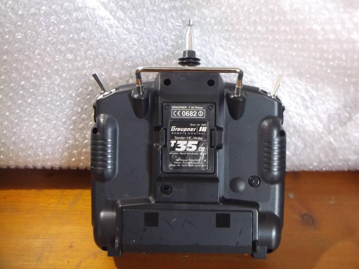 JR プロポ mx-22 送信機 未使用 訳有り 送信機H12_画像5