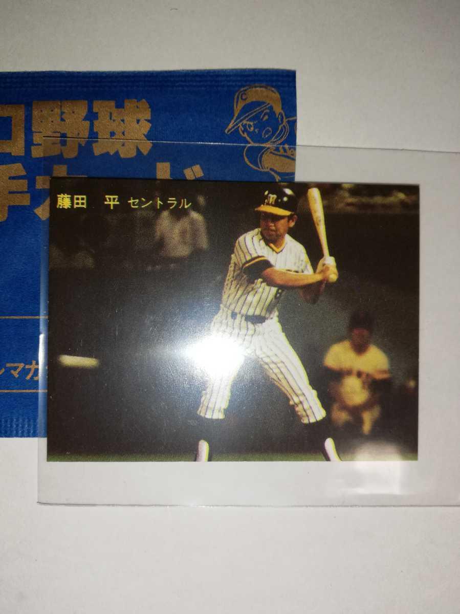 藤田平 81 カルビープロ野球チップス オールスター レアブロック No.205 阪神タイガース_画像1