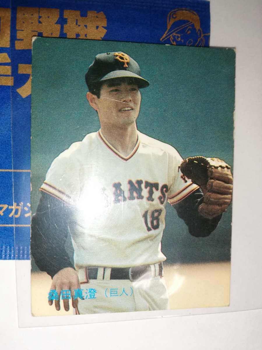 桑田真澄 87 カルビープロ野球チップス No.167 読売ジャイアンツ_画像1