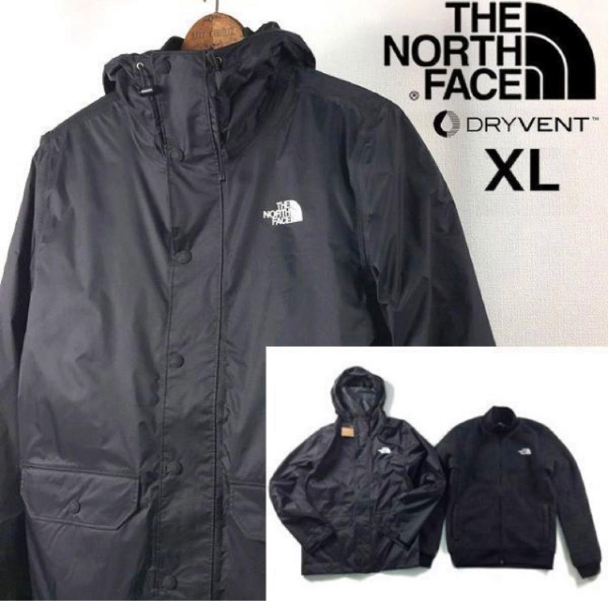THE NORTH FACE SEQUOIA トリクライメイト 3way パーカー マウンテンジャケット×フリース US限定 XL