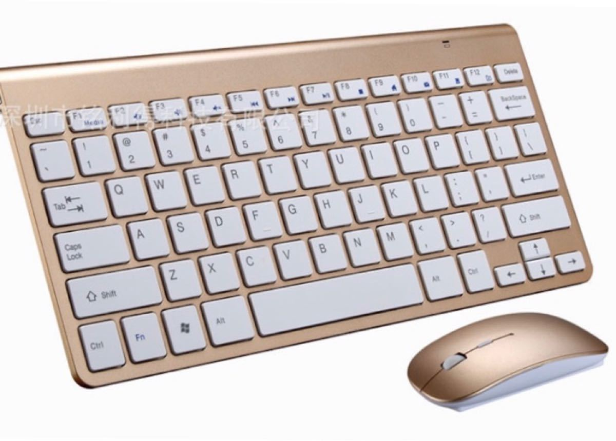 キーボード マウスセット 静音設計 シャンパンゴールドUSBワイヤレス付n9