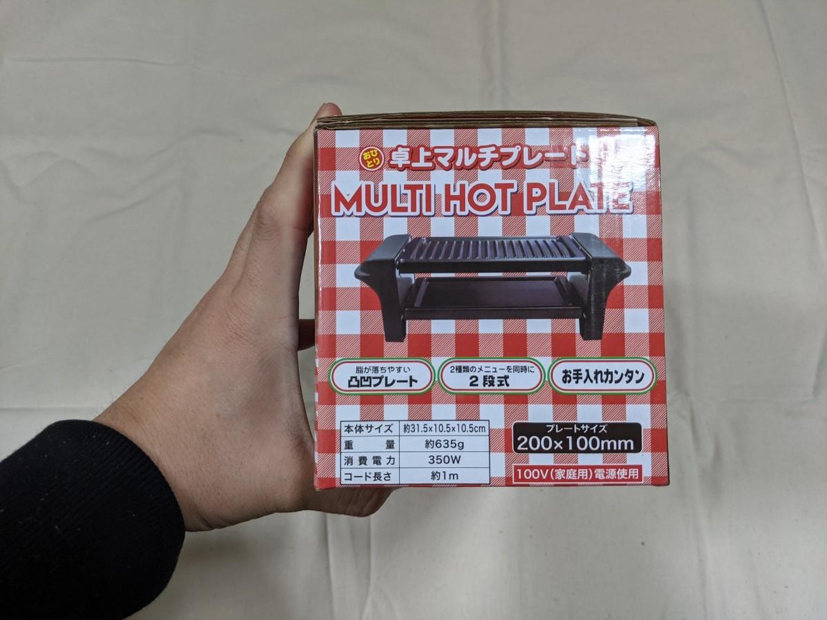 【新品未使用】マルチホットプレート