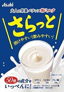 140g アサヒグループ食品 カラダ届くミルク 140g_画像3