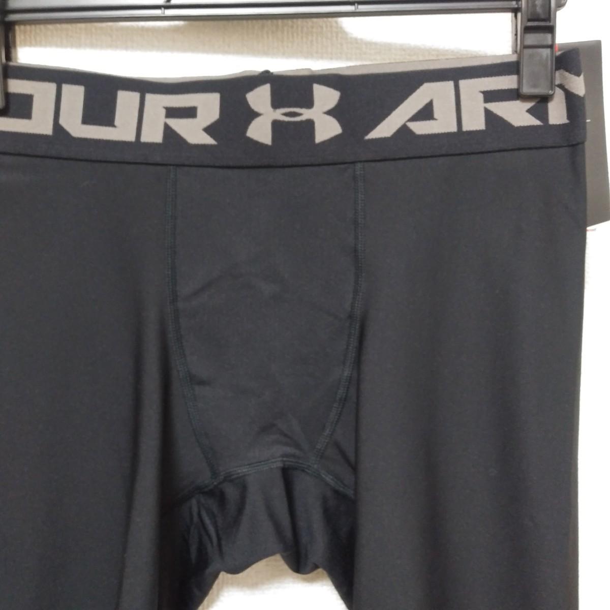 UNDER ARMOUR メンズ ヒートギアアーマー ロングショーツ XLサイズ