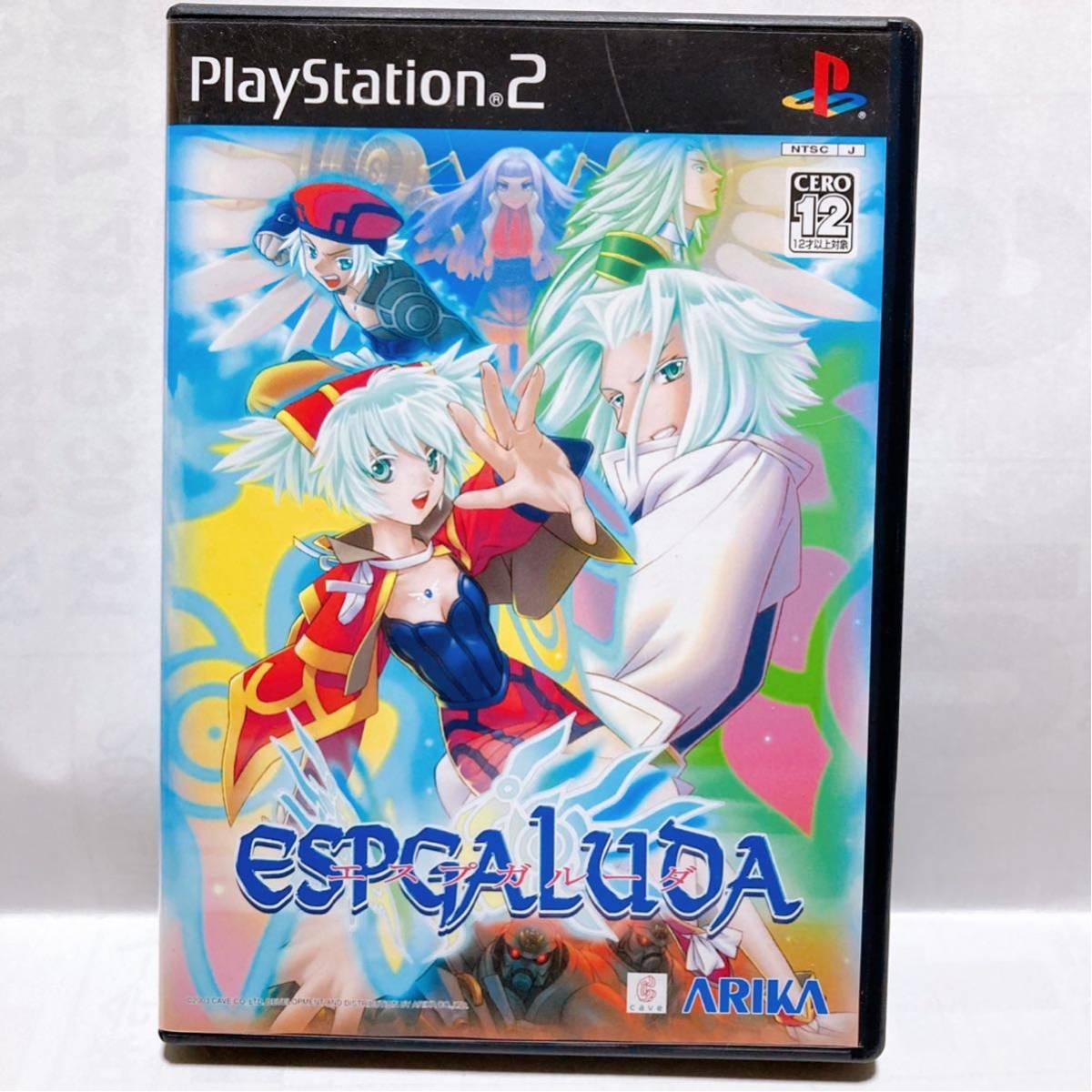 PS2 エスプガルーダ 【プレイステーション2 プレステ2 ESPGALUDA】特典DVD付