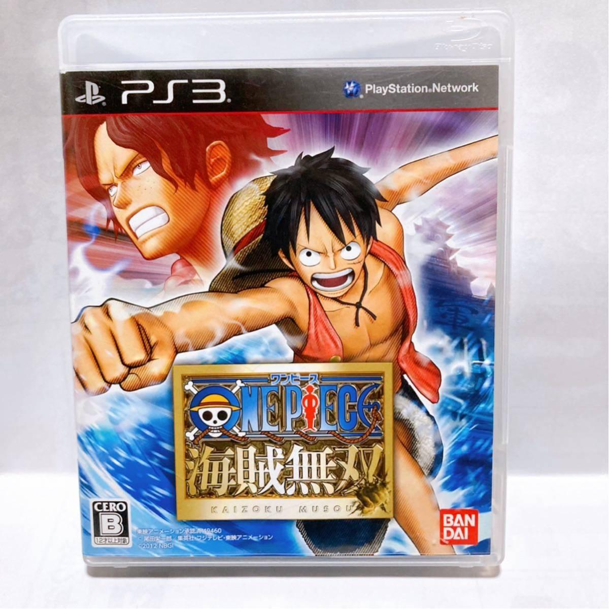 PS3 ワンピース海賊無双 【プレイステーション3 プレステ3 ONEPIECE】