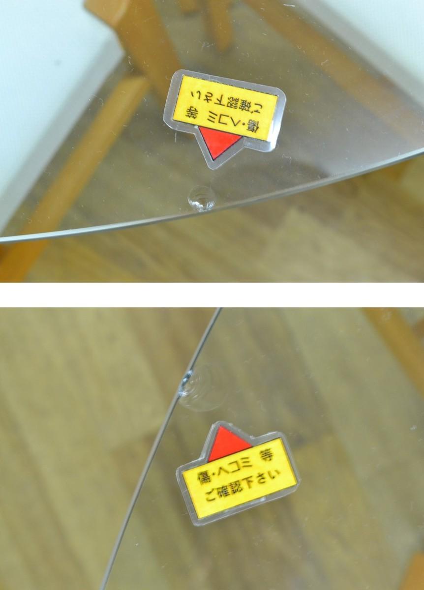 h708■Cassina ixc カッシーナイクスシー■ダイニングテーブル 5点セット■天板 直径Φ約1200mm_欠けがございます。