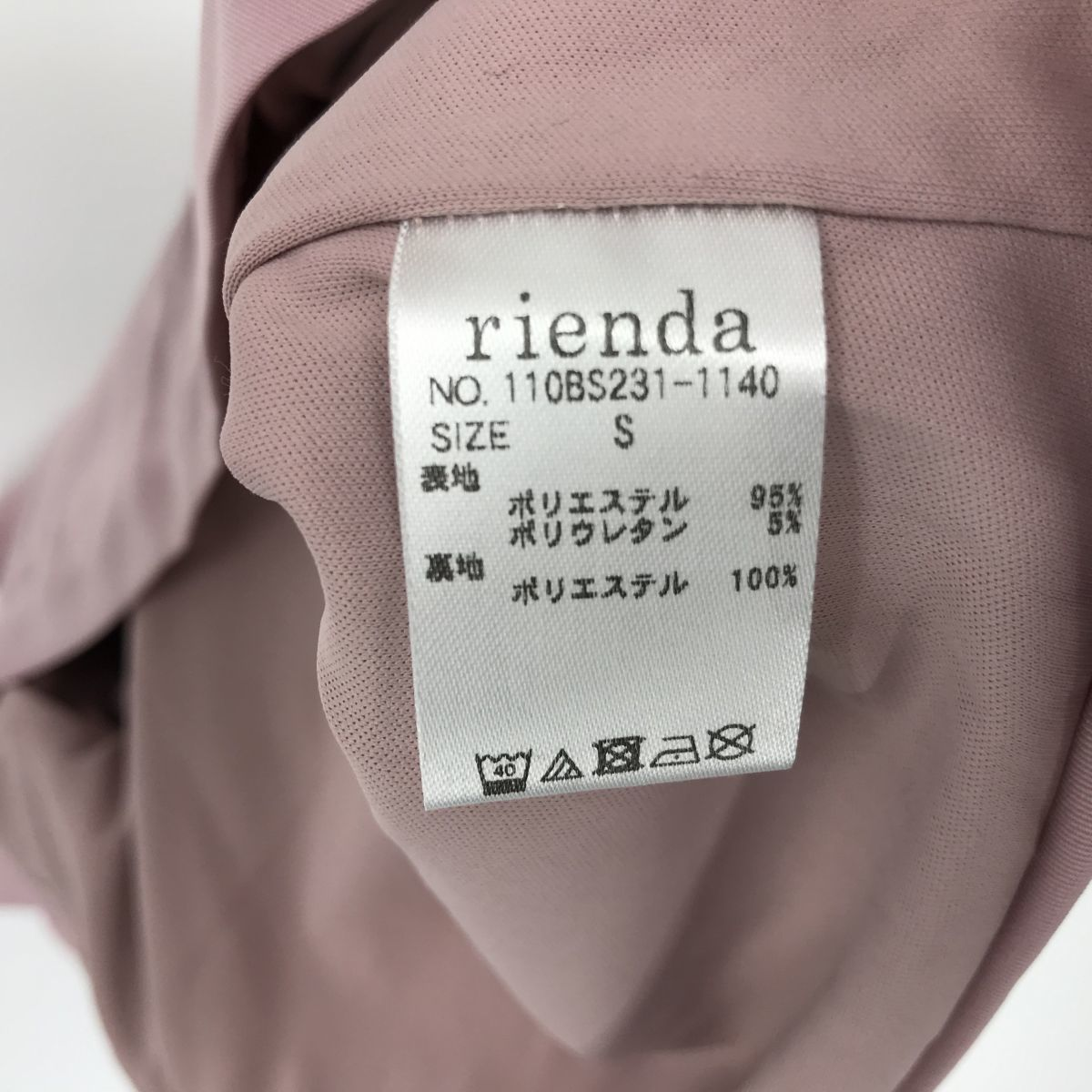 N518 rienda リエンダ キュロットスカート ベビーピンク Sサイズ  _画像5