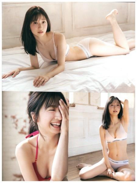 田原可南子 切り抜き 3ページ 送料無料_画像4