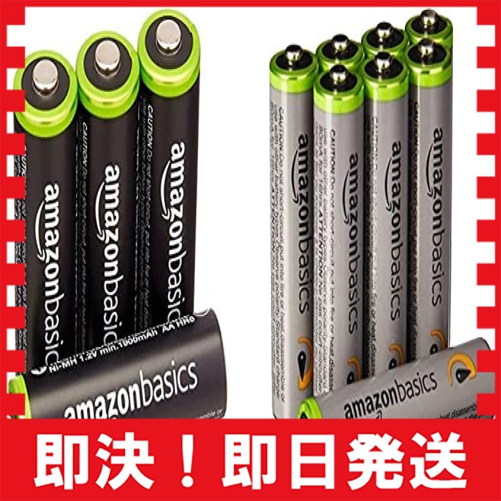 【新品×即決】 充電池 充電式ニッケル水素電池 単3形4個セット (最小容量1900mAh、約1000回使用可能) &a_画像1