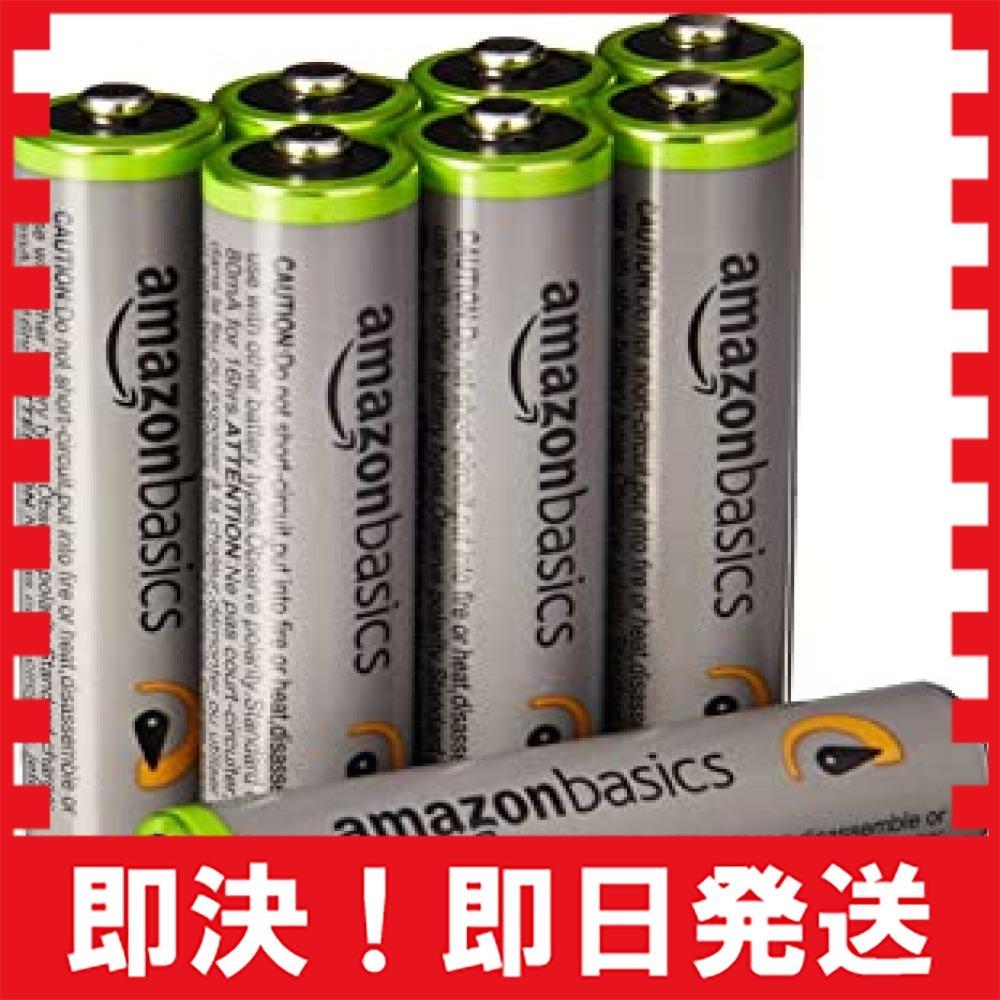 【新品×即決】 充電池 充電式ニッケル水素電池 単3形4個セット (最小容量1900mAh、約1000回使用可能) &a_画像2