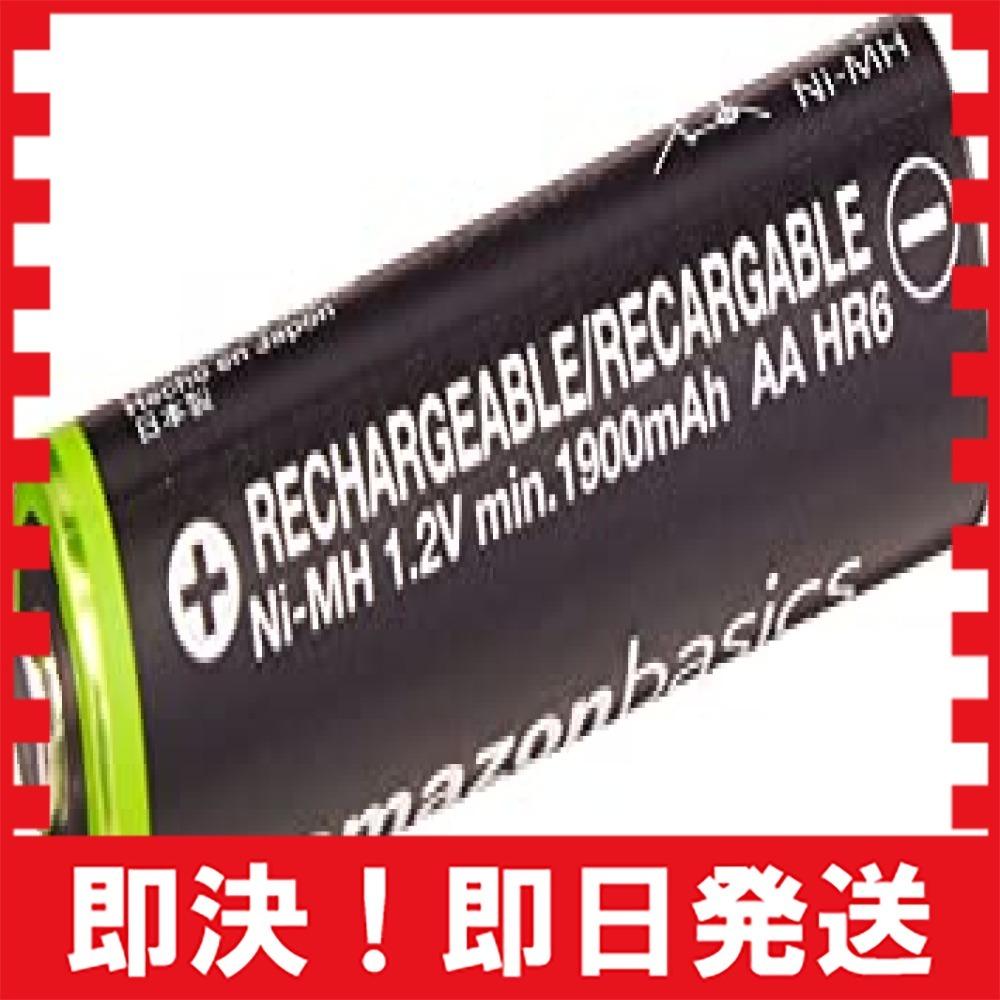 【新品×即決】 充電池 充電式ニッケル水素電池 単3形4個セット (最小容量1900mAh、約1000回使用可能) &a_画像7