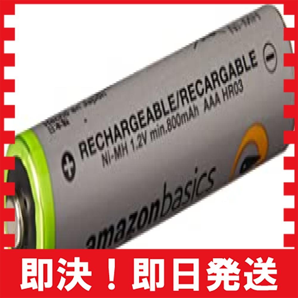 【新品×即決】 充電池 充電式ニッケル水素電池 単3形4個セット (最小容量1900mAh、約1000回使用可能) &a_画像5