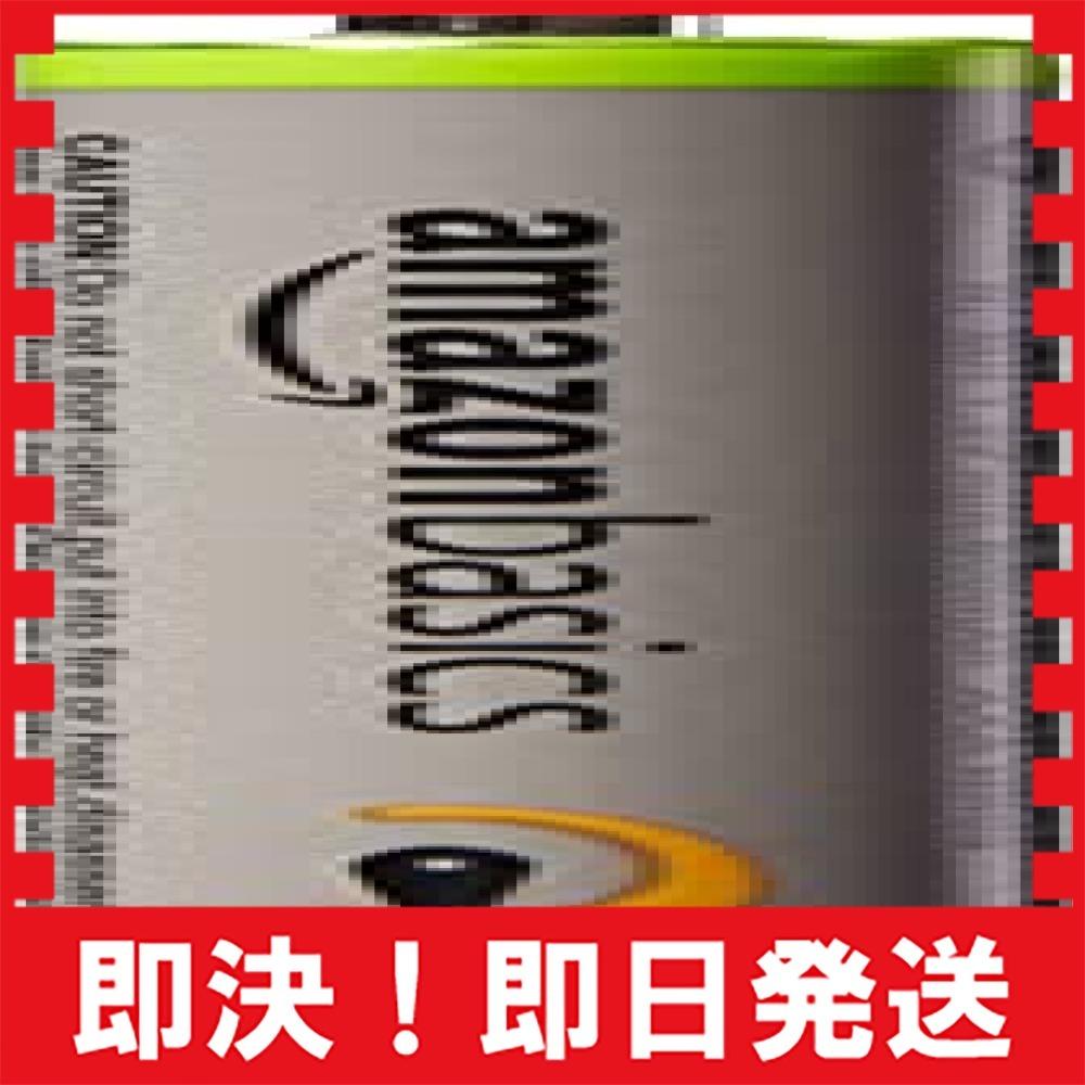 【新品×即決】 充電池 充電式ニッケル水素電池 単3形4個セット (最小容量1900mAh、約1000回使用可能) &a_画像4