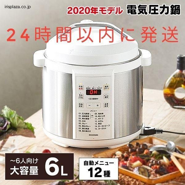 【 新品未開封】アイリスオーヤマ  電気圧力鍋 6L PC-EMA6