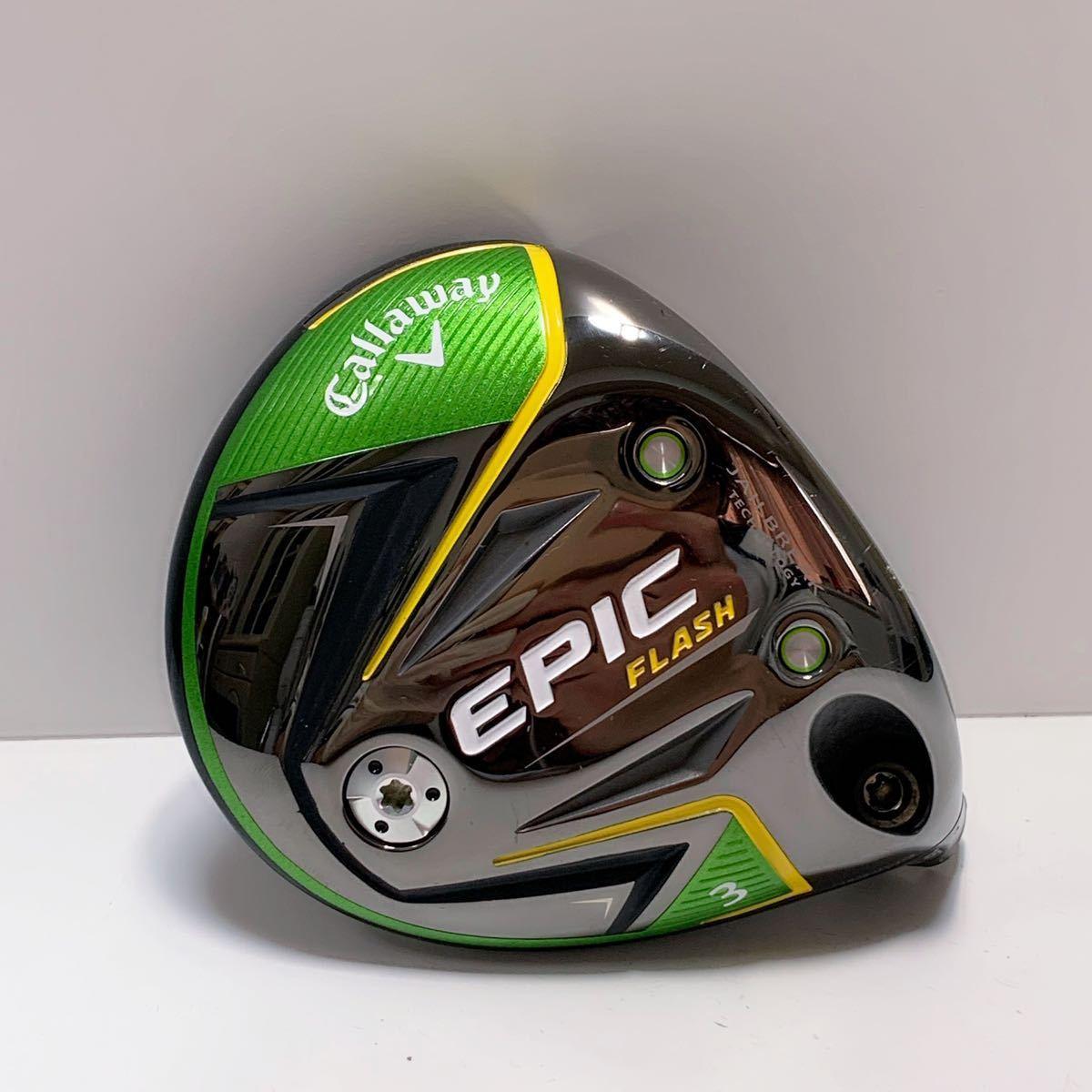 EPIC FLASH エピックフラッシュ 3w 15° ヘッドのみ 日本仕様_画像1
