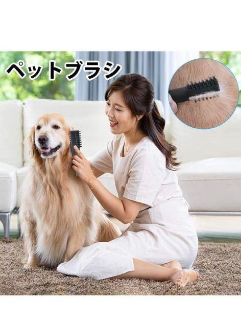ペットブラシ 犬 猫 ブラシ ペットコーム ペットお手入れブラシ ペット除菌 ペット消臭 マッサージブラシ シリカゲル 充電式 取り外し可能