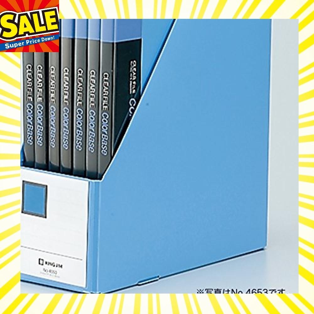送料無料◆キングジム ファイルボックス Gボックス PP製 A4 縦 収納幅100mm 4653 グレー_画像2