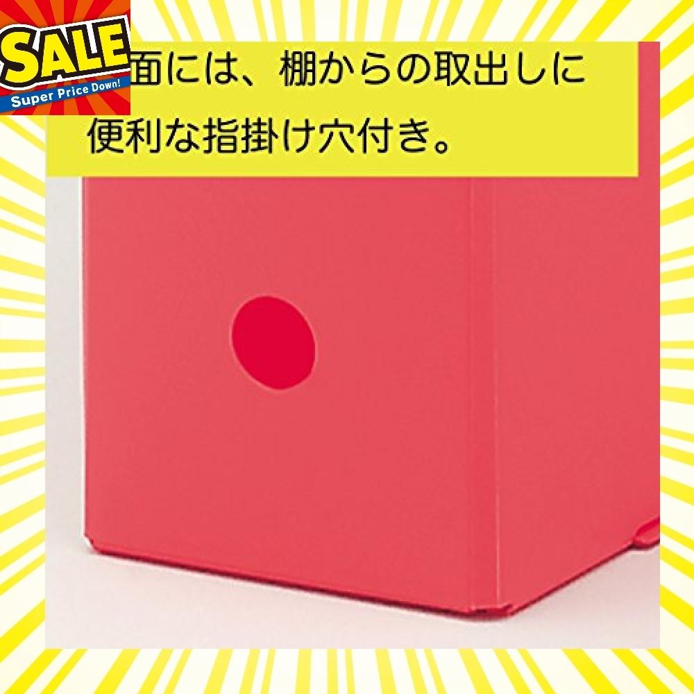 送料無料◆キングジム ファイルボックス Gボックス PP製 A4 縦 収納幅100mm 4653 グレー_画像4
