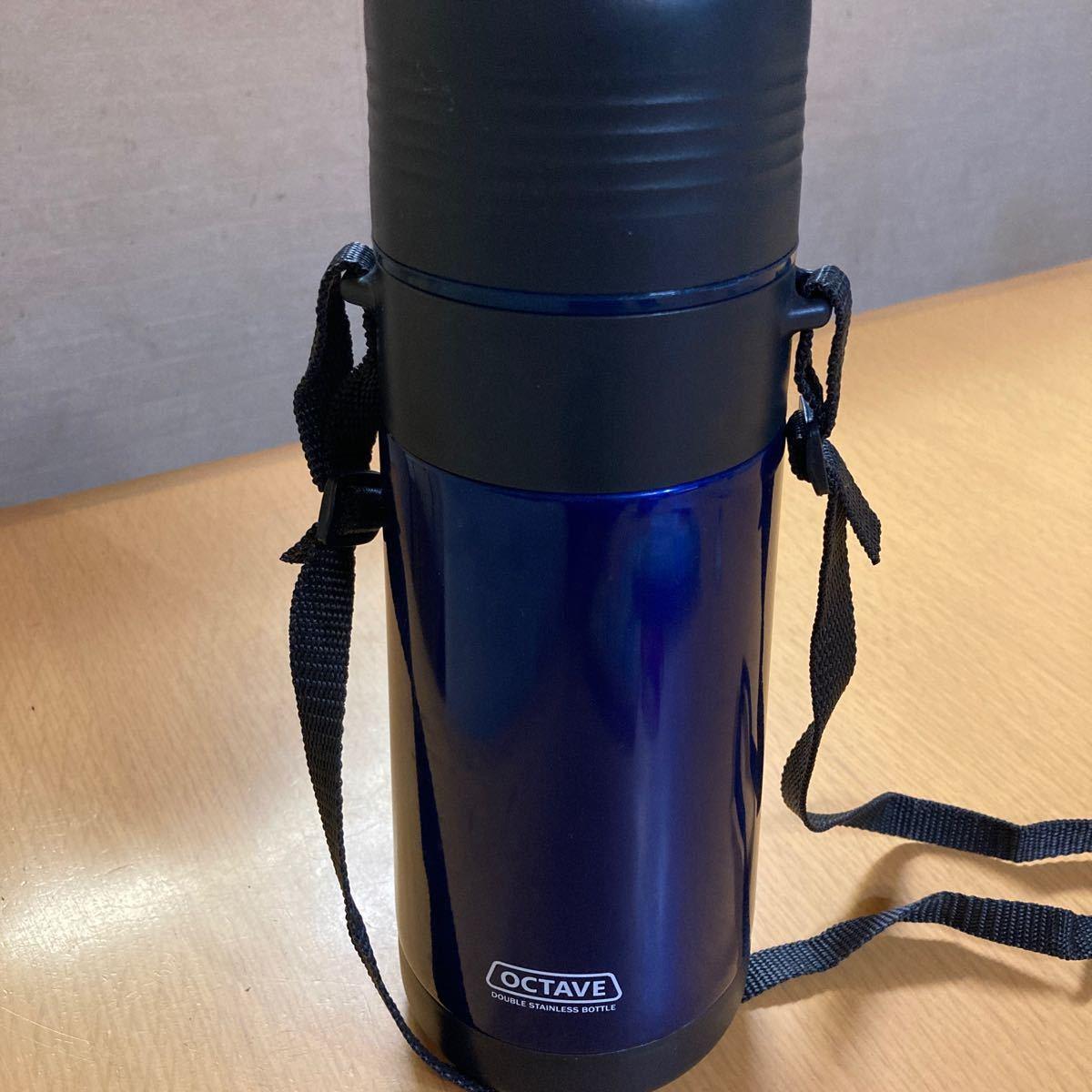 水筒1.5リトル広口オクターブダブルステンレスボトル